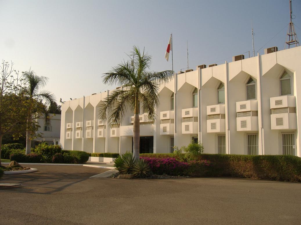 在ジッダ日本国総領事館